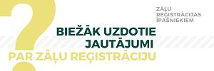 ZVA publicēs atbildes uz biežāk uzdotiem jautājumiem par zāļu reģistrāciju