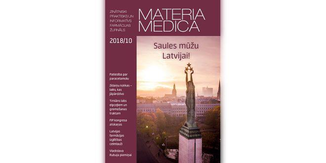 """Jaunajā """"Materia Medica"""" – par klīniskā farmaceita darbu un nozares tendencēm pasaulē"""