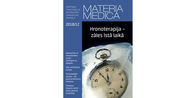 """""""Materia Medica"""" skaidro zāļu verifikācijas sistēmas ieviešanu un ziņo par aktuālo nozarē"""