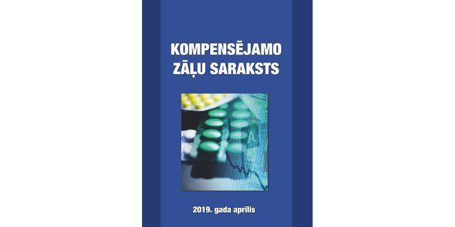 Grāmatā izdots jaunais kompensējamo zāļu saraksts