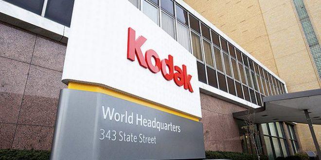 """Kādreizējais ASV fotopreču ražotājs """"Kodak"""" ar valsts aizdevuma palīdzību izveidos farmācijas uzņēmumu"""