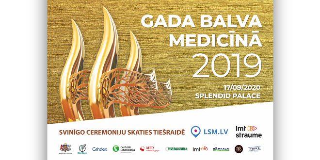 """""""Gada balva medicīnā 2019"""" ceremonijā tiks godināti labākie veselības aprūpē"""