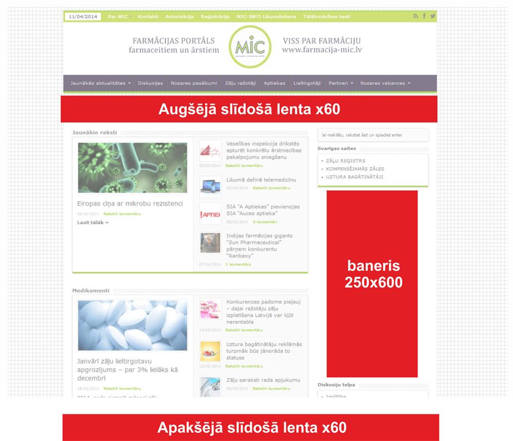 Reklama_baneri